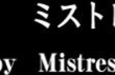 bdsm,face sitting,slave,strapon,